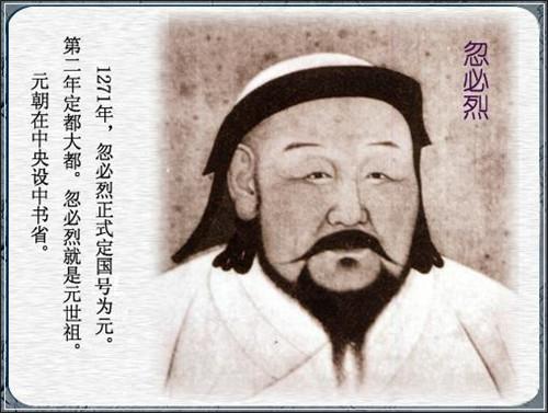 成吉思汗有多少钱 据说他是史上最富有的皇帝