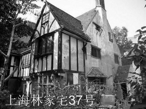 上海林家宅37号灵异事件是真的假的?经过和真相曝光