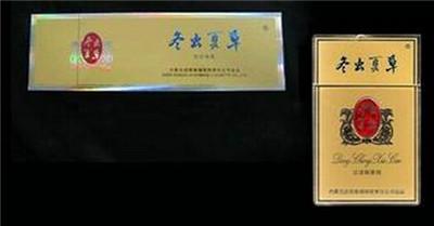 中国香烟排行榜,中国最贵的香烟并非是中华