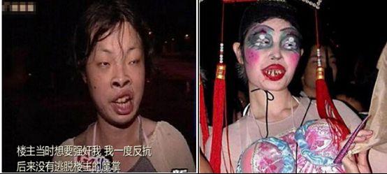 世界上最丑的女人 胆小者勿入