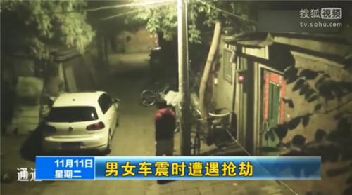 视频:男女车震时遭遇抢劫,结果女子被劫匪给车震了