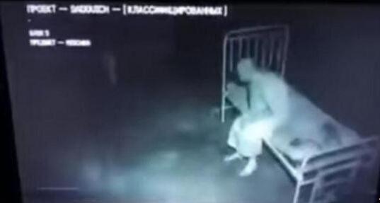 俄罗斯精神病院诡异监控 病人竟悬浮在半空中
