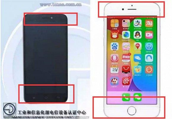 苹果6外观被判侵权国产手机 百加手机公司背景有多强大