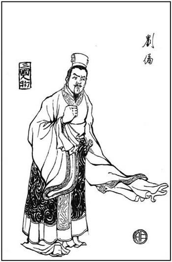 刘备成功的原因 他是靠哪些政治手段取得胜利的