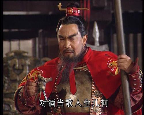 曹操是奸雄还是英雄 历史的真相原来是这样