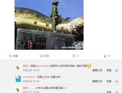 水库炸出1吨巨蟒是真的吗 如果是可能就是世界上最大的蛇