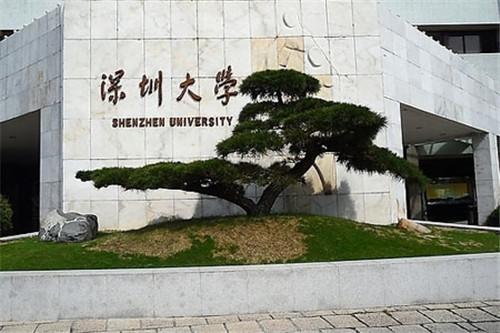 深圳大学灵异事件:深圳大学闹鬼是真的吗,都发生了什么事?