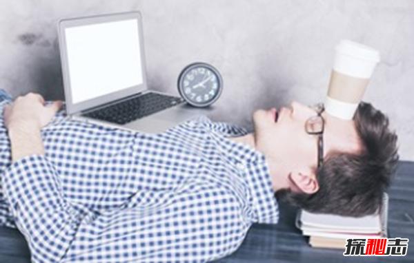 午睡的最佳时间是多久?午睡的十大好处和坏处