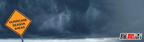 飓风和龙卷风哪个厉害?飓风带来的十大危害及好处