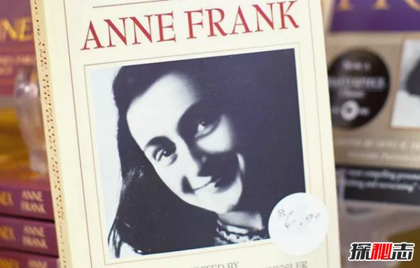 安妮弗兰克为什么有名?安妮弗兰克的十大事迹