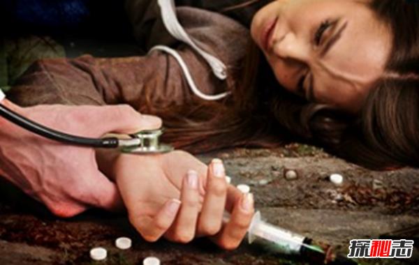 吸食海洛因危害表现图片