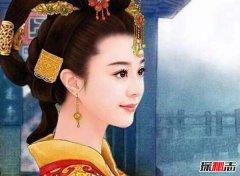 中国宫廷史上十大淫乱女人 山阴蓄养30面首路惠男与子同眠