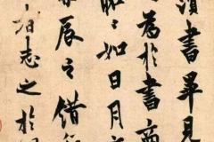 左伯(bo)紙是什(shi)麼時期的紙?東漢最(zui)好用的紙(韌性大百折不損)