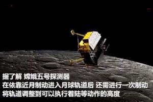 嫦娥五号为什么要踩两次刹车:探测器太重(发动机太小)