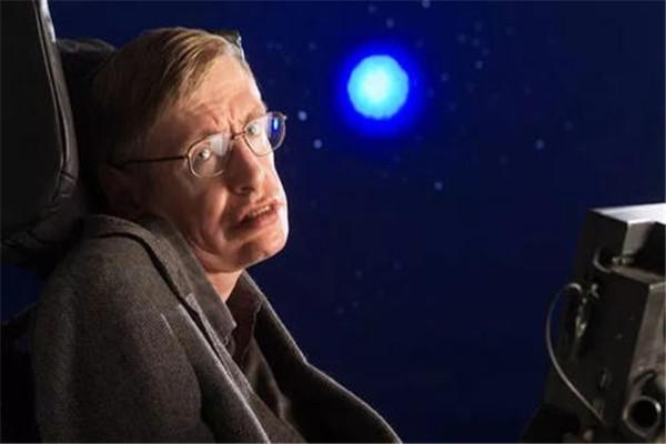 霍金:不要和外星人说话 霍金称外星文明先进许多