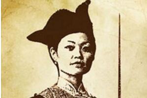 史上最强女海盗郑一嫂,称霸海上的霸主(最后与养子结婚)