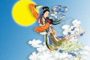 中国上古宇航员竟是嫦娥,服用不死之药奔月(借助外力)
