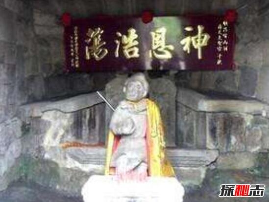 孙悟空兄弟合葬墓,孙悟空墓出土的金箍棒(图片)