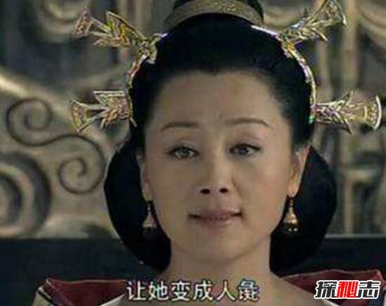 泰国人彘表演_人彘是什么意思_什么是人彘_人彘_吕后的人彘 - www.klieqi.com