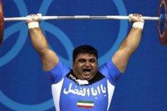 侯赛因·拉扎扎德:世界上最有力气的人(伊朗举重名将)