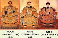 康熙雍正乾隆哪个优秀 康熙被称为千古之帝王(康熙最优秀)