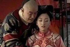古代太监娶老婆后会做什么 对老婆进行折磨(心理已经变态)