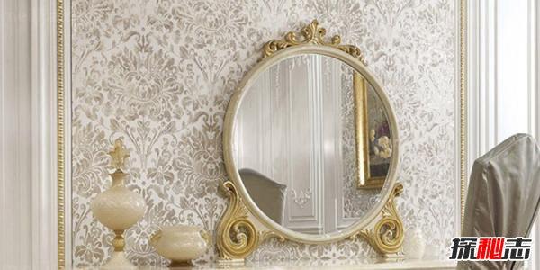 鏡子效應的象征意義 鏡子效應對生活的具體影響
