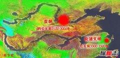 虞朝的诡异之处 中国神秘的王朝一直未被承认(商朝之前)