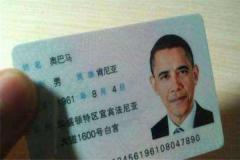 342530是哪里的身(shen)份證 身(shen)份證號碼數字代表的意義(yi)