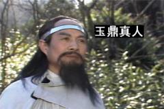 昆(kun)侖十(shi)二金仙實(shi)力(li)排名 哪一位仙人實(shi)力(li)最強勁