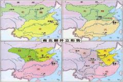 479是什(shi)麼意思 479畢達哥拉斯學派含義(yi)