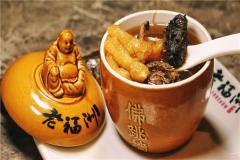 福州有什么特产 佛跳墙是福州有名的代表菜