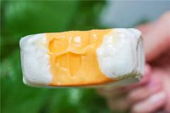 沙湖(hu)雙黃蛋(dan)雪糕能吃嗎 沙湖(hu)雙黃蛋(dan)雪糕對(dui)人體有害嗎
