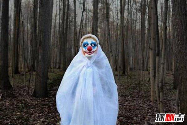 美国神秘小丑事件