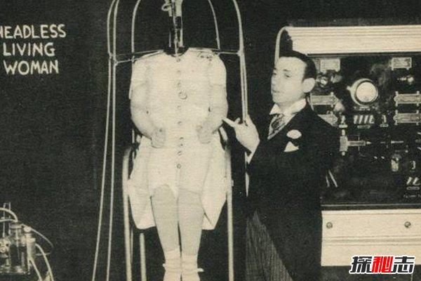 1945年无头女子