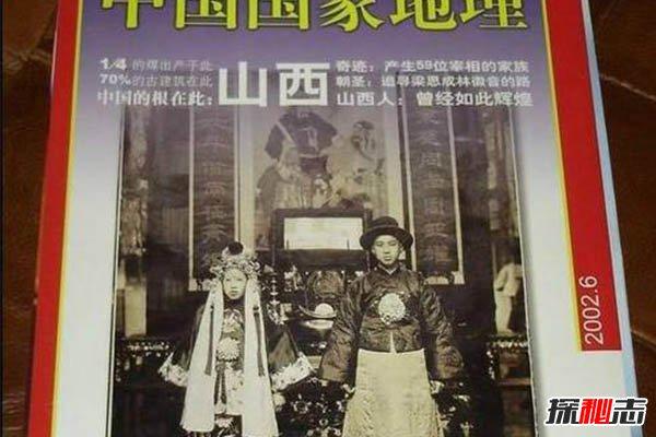 中国最恐怖的一张照片_中国最恐怖的一张照片,揭秘清末恐怖结婚照的背