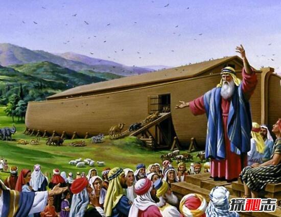 诺亚方舟事件图片