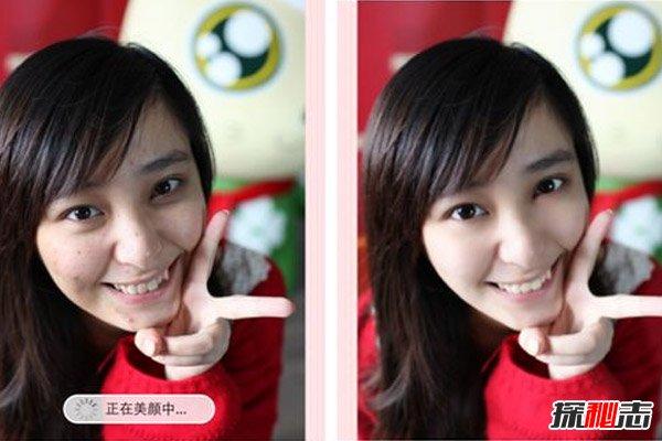 中国PS术 美颜相机自拍派