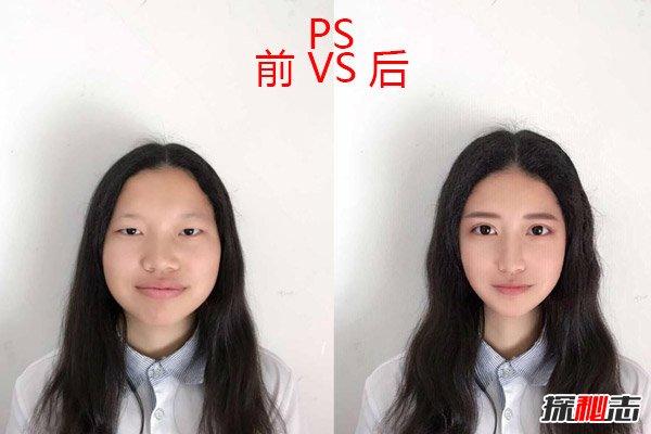 中国PS术-P图派