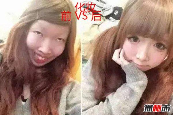 日本化妆术