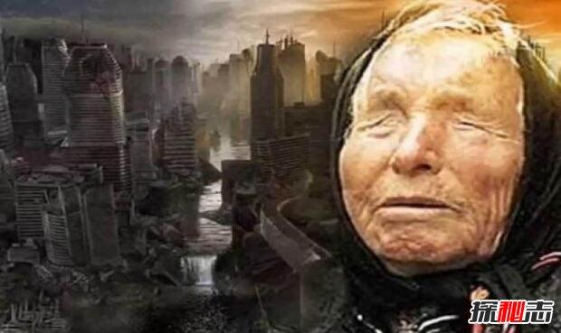 民间高人预言灾难2018:盲人巴巴万加预言中国经济超美国