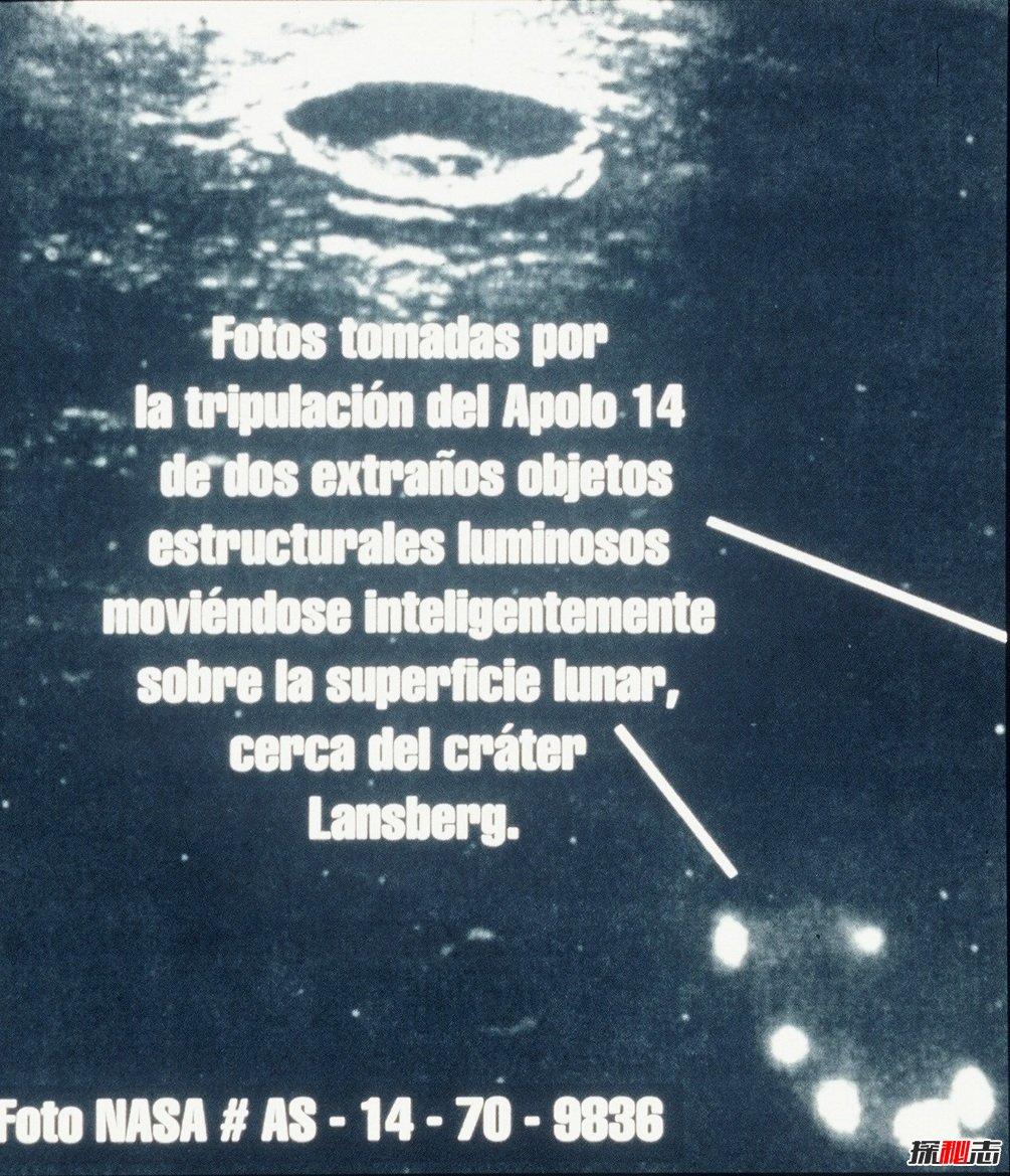 nasa不敢公布的照片,揭秘美国为何不再登月原因(大量UFO)
