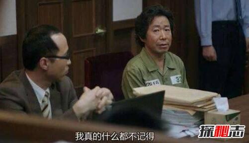 韩国2008年娜英事件:凶手为什么毁素媛肛门?