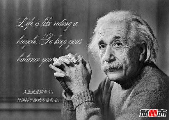 爱因斯坦的成就,爱因斯坦的成就贡献