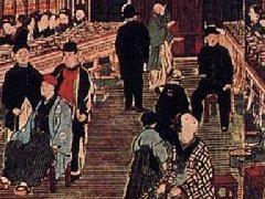 日本历任首相一览表,日本第一任首相是谁?