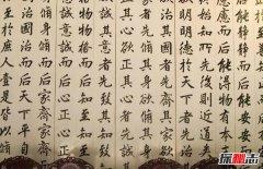 世界上最难说语言 中文让外国人难以理解捉摸不透