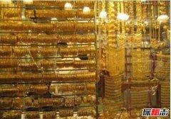 世界上最大的黄金金库 世界存量1/4提前预约可以参观