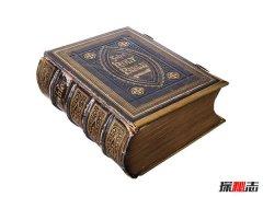 世界上最畅销的书 第一销售39亿本世界知名