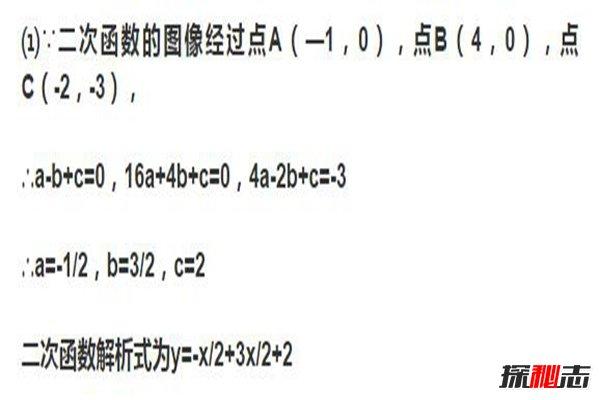 初中三年中數學最難的題,盤點初中數學最難的3個點