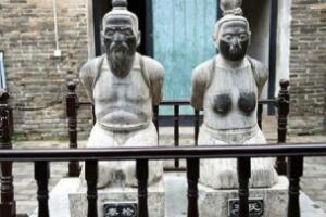 秦桧最后的下场是什么:65岁病死,雕像跪在岳飞墓前